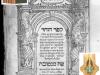 The Zohar's Presence in Xenosaga